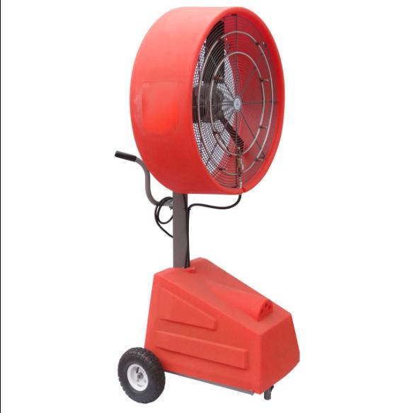 Work Zone High Pressure Moulded Shroud Misting Fan